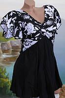 Купальник платье Same Game 76128