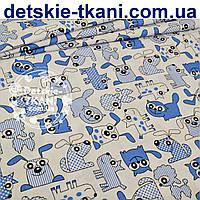 Ткань с котами и собачками тёмно-голубого цвета (№ 840)