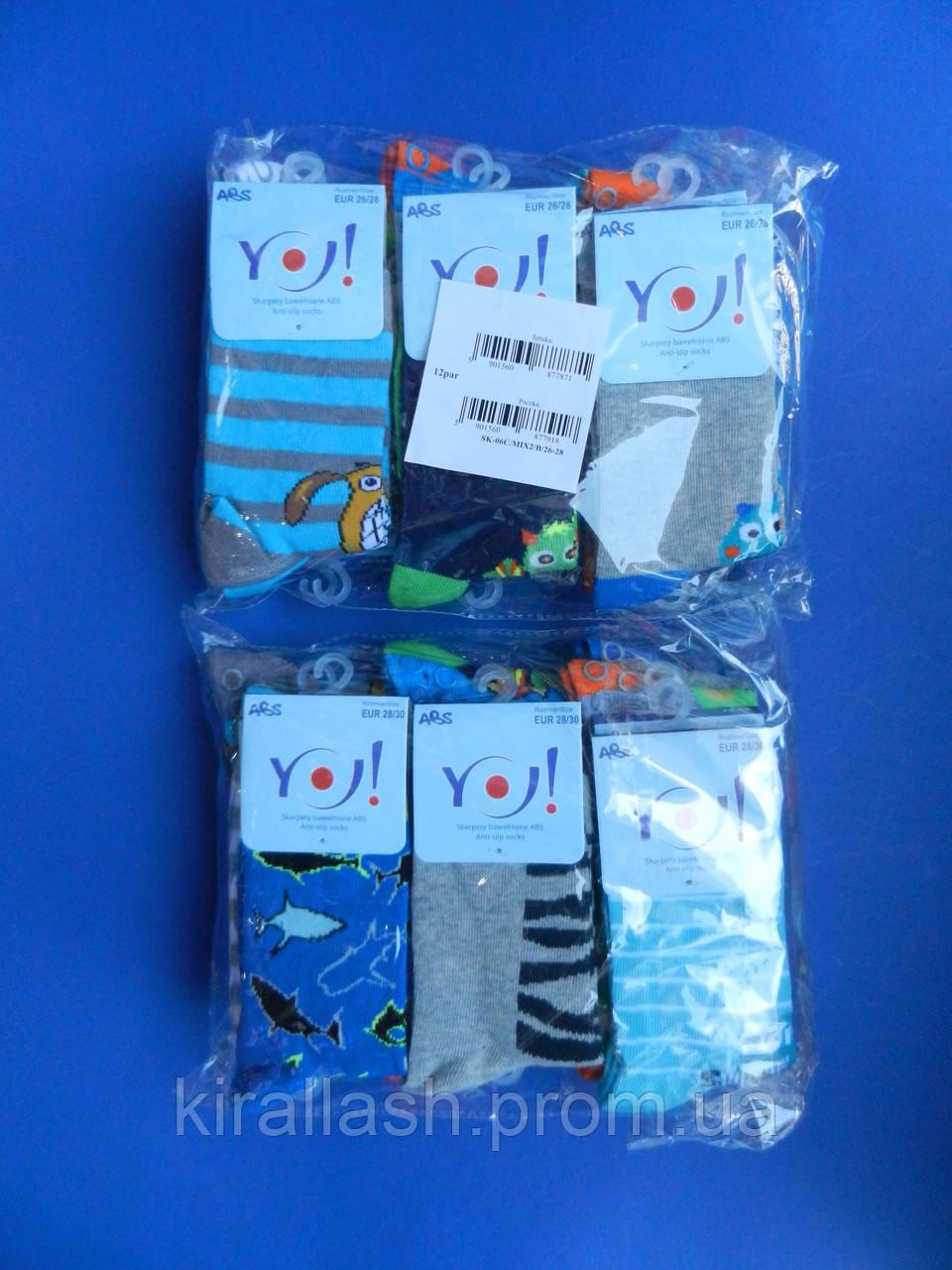 """Носки (28-30 размер) хлопок для мальчиков """"YO SCORPIO"""" С ТОРМОЗАМИ  Польша"""