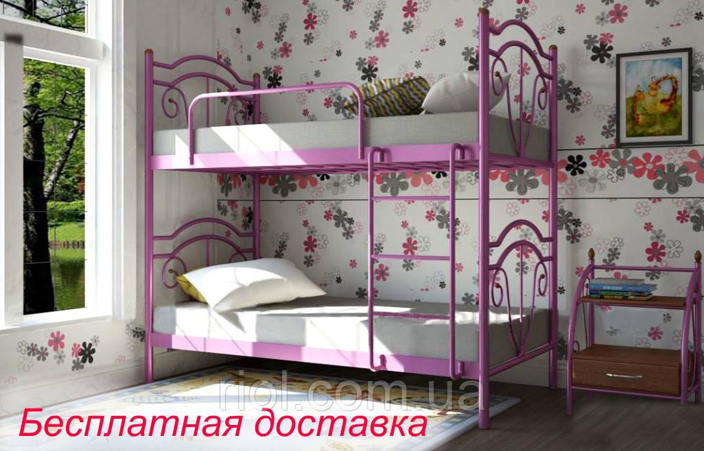 Кровать детская металлическая кованная Диана 2 яруса