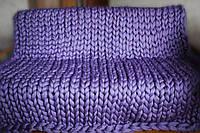Плед ручной работы, вязанный из толстой пряжи, 100% шерсть. Цвет Фиалка