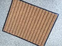 Влагопоглощающий коврик 625х495 мм