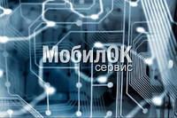 BCM59036 Микросхема управления питанием Nokia 2710n/7020/C2-00/C3-00/X2-00/ X2-01 оригинал (4342819)