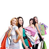 Одежда по самым низким ценам