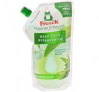 Жидкое мыло Frosch Reine Pflege алое вера запаска 500мл