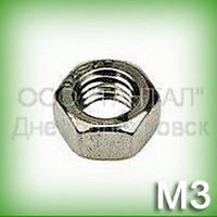 Гайка М3 нержавеющая DIN 934 (ГОСТ 5927-70, ГОСТ 5915-70,  ISO 4032, ISO 8673) шестигранная