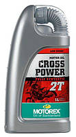 Синтетическое моторное масло для кроссовых мотоциклов MOTOREX CROSS POWER 2T