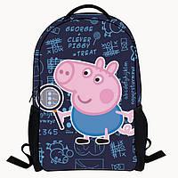 Школьный рюкзак первоклассника Отличник