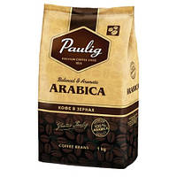 Paulig Arabica | 1 кг, зерно