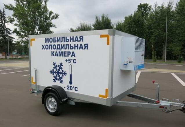 Прицеп рефрижератор с холодильной установкой