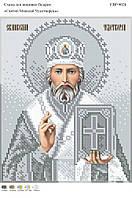 Вышивка бисером СВР 4026 Святой Николай Чудотворец (серебро)