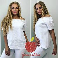 Женская белая блузка с открытыми плечами. Ткань: прошва на подкладке. Размер: 42-44,46-48,50-52,54-56.