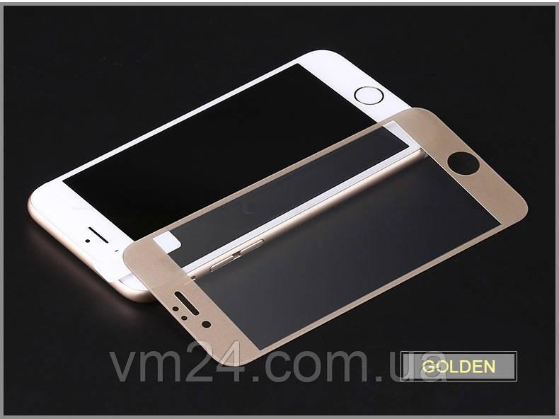 Стекло Full Coverage для iPhone 7\8 цвет Gold (золотой )
