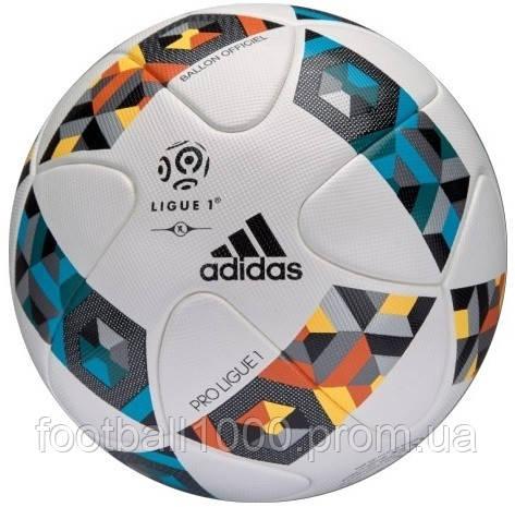 Официальный футбольный мяч  Adidas Pro Ligue 1 OMB AZ3544