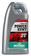 Синтетическое моторное масло MOTOREX POWER SYNT 2T FULLY SYNTHETIC