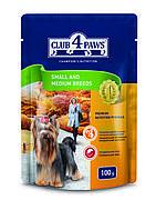 Консервированный корм  Клуб 4 Лапы для взрослых собак малых и средних пород, 0,1кг