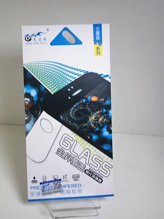 Защитные пленка-стекло Flexible Motorolla G3 9Н 0.22мм, фото 2