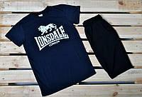 Спортивный костюм Lonsdale 🔥 (Лонсдайл) темно-синий с черным