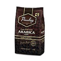 Paulig Arabica Dark | 1 кг, зерно