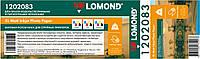 Бумага Lomond для струйных принтеров, матовая, 140 г/м2, 1067 мм х 30 метров