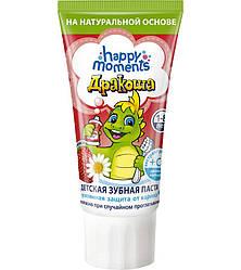 Зубная гелевая паста Дракоша со вкусом клубники, 60мл