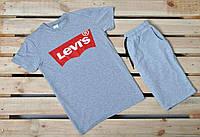 Спортивный костюм Levi's 🔥 (Левис) серый