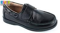 Школьная обувь для мальчика Eleven Shoes 190030 33