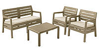 Комплект садовой мебели Delano Lounge Set, капучино