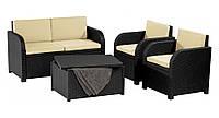 Комплект садовой мебели Modena set, серый