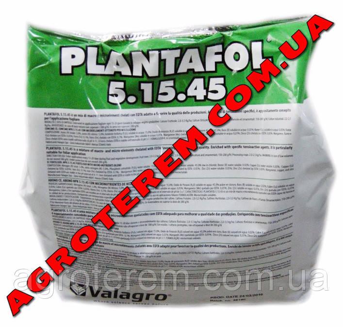 Плантафол (5кг) Plantafol 5.15.45