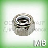 Контргайка М8 нержавеющая DIN 985 (ISO 10511) шестигранная с полимерным кольцом