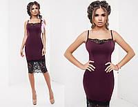 Платье летнее Ткань: трикотаж стрейч+французское кружево Качество супер! 3 расцветки нкух№5000