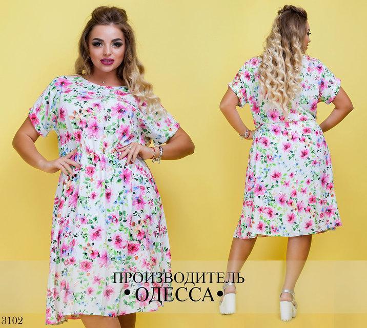 c8677d33752 Летнее штапельное платье батал - Гармония Мод в Одессе