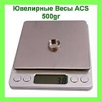 Ювелирные весы ACS 500gr/0.01g BIG 12000 Professional Digital Table Topscale!Опт