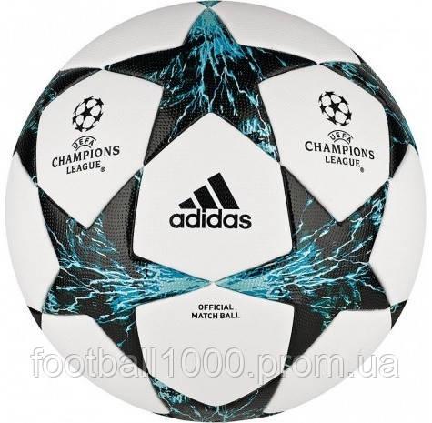 Официальный футбольный мяч Adidas Finale 17 OMB BP7776