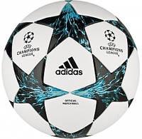 Официальный футбольный мяч Adidas Finale 17 OMB BP7776, фото 1