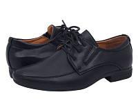 Школьные туфли для мальчика WOJTYŁKO 190101