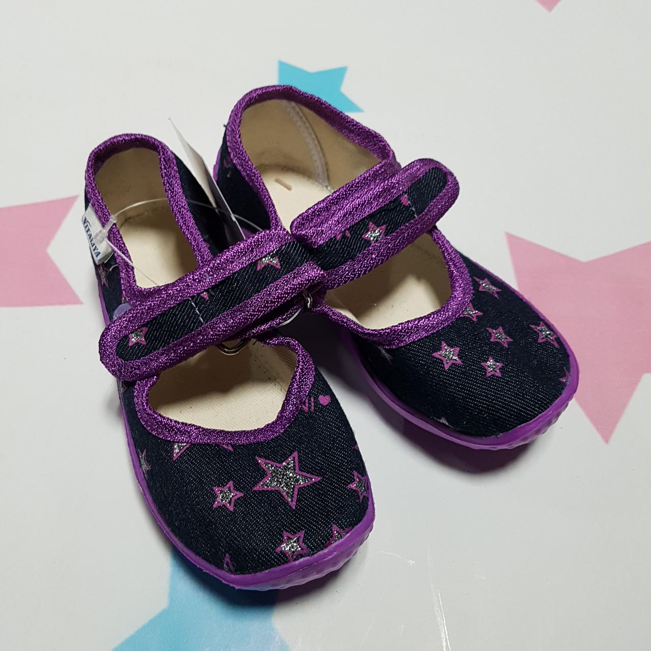 Тапочки оптом в садик на девочку, текстильная обувь Vitaliya Виталия Украина, размеры с 23 по 27