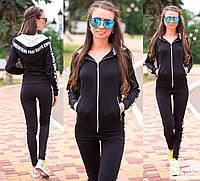 Женский спортивный костюм двунить, от 42 до 50 р-ра