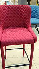 Стілець барний тканинної Chicago (Чикаго) Accord new, колір червоний, фото 2