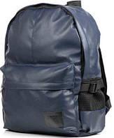 Кожаный рюкзак UK Sport, городской рюкзак синий