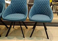Стул обеденный модерн мягкий Aspen (Аспен) akh new, цвет темно-синий, фото 3