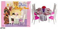 Мебель для кукол Gloria 94011 столовая
