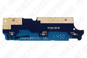 Bravis Alto антенный модуль в сборе (подсветка софтовых клавиш)