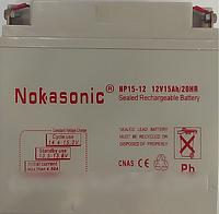Аккумулятор NOKASONIK 12 v-15 ah USB 5000 gm, аккумулятор Нокасоник!Опт