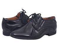 Школьная обувь для мальчиков WOJTYŁKO 190104 32