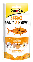 Витамины Gimcat Superfood Mobility Duo-Snacks для кошек сердечки с тунцом и тыквой, 40 г