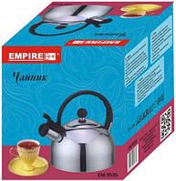 Чайник с пластиковым свистком Empire ЕМ 9535, V=2000 мл