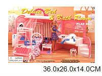 Мебель игрушечная для кукол спальня с ванной комнатой Gloria 9988