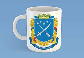 """Чашка """"Днепропетровск"""""""